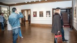 Exposicion Alex Usquiano Marzo 2016
